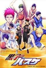 人気アニメ『黒子のバスケ』第3期がMBS、TOKYO MX、BS11で1月スタート