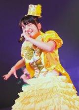 清井咲希のまぶしいくらいの笑顔が印象的だった。