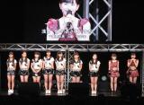 この日、ステージでお披露目された新メンバーたち。(C)De-View