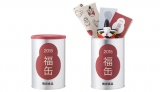 無印良品の人気企画『福缶』が、2015年も元日より限定発売