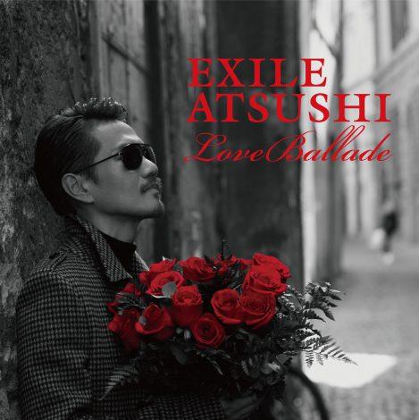 アルバムランキングで初の首位を獲得したEXILE ATSUSHI 『Love Ballade』