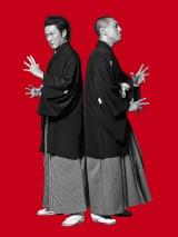 『六本木歌舞伎』で共演する(左から)中村獅童、市川海老蔵
