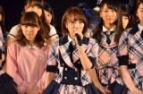 AKB48卒業を発表した高橋みなみ (C)AKS