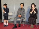 NHK特集ドラマ『途中下車』記者会見に出席した(左から)松田知己、北村一輝、原田知世 (C)ORICON NewS inc.
