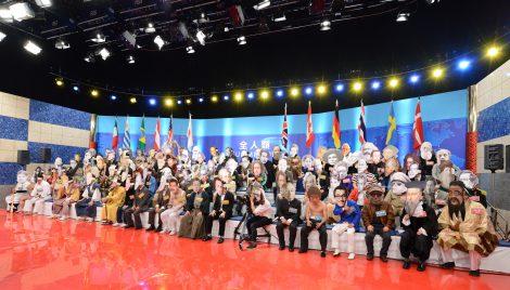 日本テレビ系『ニノさんSP!!全人類サミット』の放送が決定 (C)日本テレビ
