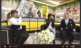 (左から)矢口真里、矢部浩之、岡村隆史(ゼロテレビ『めちゃ×2ユルんでるッ!』より)