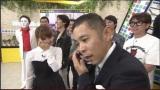 矢口真里の彼氏と電話する岡村隆史(ゼロテレビ『めちゃ×2ユルんでるッ!』より)