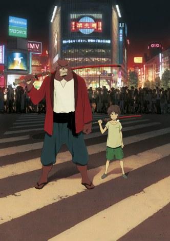 細田守監督3年ぶりの最新作『バケモノの子』