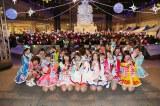 急きょ開催されたSKE48のライブイベント『12月もあったかいんだから』