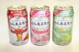 サントリー『のんある気分』の新商品『桃のスパークリング』『洋梨のスパークリング』(限定発売)。『カシスオレンジテイスト』冬限定缶