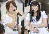 (左から)卒業を発表した高橋みなみ、総監督に指名された横山由依 (今年6月11日選抜総選挙で撮影 写真:鈴木かずなり)