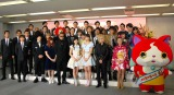 『第56回 輝く!日本レコード大賞』記者会見の模様
