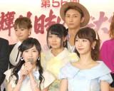 『第56回 輝く!日本レコード大賞』記者会見に出席した(前列左から)渡辺麻友、柏木由紀 (C)ORICON NewS inc.