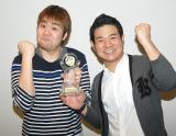 『新人内さまライブチャンピオン大会2014』で優勝したしゃもじ(左から)たーにー、しゅうごパーク (C)ORICON NewS inc.