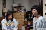 (左から)梅木響子(馬場園梓)、響子の母・梅木仁美(田島令子)。第26回フジテレビヤングシナリオ大賞受賞作『隣のレジの梅木さん』をドラマ化、12月21日深夜放送