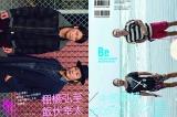 棚橋弘至(左下)×飯伏幸太(左上) 中邑真輔(右下)×オカダ・カズチカ(右上) 写真集『Be』のW表紙カット