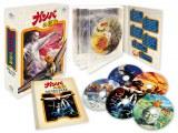 『ガンバの冒険Blu-ray BOX〈初回限定生産〉』 価格:3万9800円(税抜)/発売:12月26日/発売元::NBCユニバーサル・エンターテイメント(C)斎藤惇夫/岩波書店・TMS