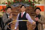 ドラマの中でですが…どぶろっくの初冠番組誕生。『DOCTORS 3』に新展開!?(C)テレビ朝日