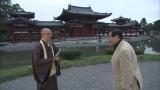 宇治の平等院を訪れた吉村作治教授。ピラミッドの謎と日本にどんな共通項が!?
