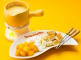 マンゴーがまさかのチーズフォンデュに!