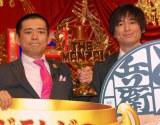 『THE MANZAI 2014』の王者に輝いた博多華丸・大吉 (C)ORICON NewS inc.