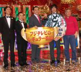 『THE MANZAI 2014』は博多華丸・大吉(中央)が王者に! (C)ORICON NewS inc.