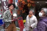 ラーメンズの片桐仁が12月15日放送のフジテレビ『ムチャブリ!スタンパー!!』に出演
