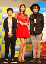 (左から)前田旺志郎、マギー、濱田龍臣 (C)ORICON NewS inc.