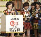『第4回 AKB48紅白対抗歌合戦』の模様(撮影:鈴木かずなり)