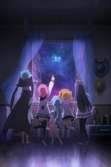 TVアニメ『放課後のプレアデス』キービジュアル(C)GAINAX/放課後のプレアデス製作委員会