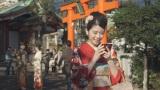 E-girlsが出演する新世代トークアプリ「755」新CMカット