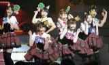 島崎遥香ら7人が「ニャーKB」を結成!『第4回 AKB48紅白対抗歌合戦』(撮影:鈴木かずなり)