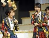 次期総監督・横山由依(右)のお固いあいさつに爆笑するたかみな