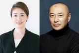フジテレビの情報番組MCを担当する(左から)安藤優子、高橋克実