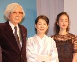 (左から)山田洋次監督、吉永小百合、黒木華 (C)ORICON NewS inc.