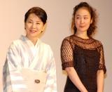 (左から)吉永小百合、黒木華 (C)ORICON NewS inc.