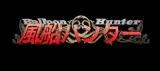 テレビ東京で賞金500万円をかけた視聴者参加大型番組、来年3月放送決定。一般から参加者募集中
