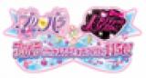 ニンテンドー3DSソフト、2015年3月発売(C)T-ARTS / syn Sophia / テレビ東京 / PP製作委員会