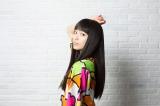 miwa、2015年第1弾シングル「fighting -φ- girls」(1月28日発売)がTBS系火曜ドラマ『まっしろ』主題歌に決定