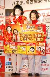 (左から)橋本小雪、中野聡子 (C)ORICON NewS inc.