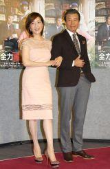 NHKドラマ『全力離婚相談』試写会に出席した(左から)真矢みき、舘ひろし (C)ORICON NewS inc.