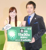 (左から)皆藤愛子アナ、勝村政信=サッカー番組『FOOT×BRAIN』 (C)ORICON NewS inc.