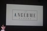 スマイレージが『アンジュルム』(ANGERME)に改名=全国ツアー『スマイレージ ライブツアー2014 秋〜FULL CHARGE〜』最終公演