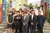 TBS系『雨上がり決死隊の そこまでするか!男前伝説』1月3日放送(C)CBC