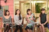 女性ゲスト陣(左から)岸明日香、ダレノガレ明美、高橋真麻、高梨臨(C)CBC