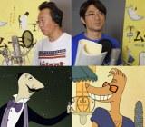 『劇場版ムーミン 南の海で楽しいバカンス』ゲスト声優にさまぁ〜ずが参加 (C)2014 Handle Productions Oy & Pictak Cie (C)Moomin Characters All rights Reserved.