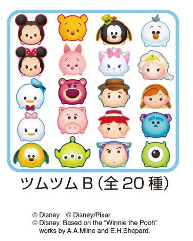 『よせがきカード ツムツムB』1,200円(20枚入り)