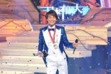 2年連続最多8度目の『日本有線大賞』を受賞した氷川きよし(C)TBS