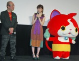 (左から)志村けん、島崎遥香、ジバニャン (C)ORICON NewS inc.