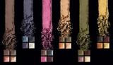 カラー一新! 4色パレットのアイシャドウ『プリズム・アイズ・カルテット』がリニューアル